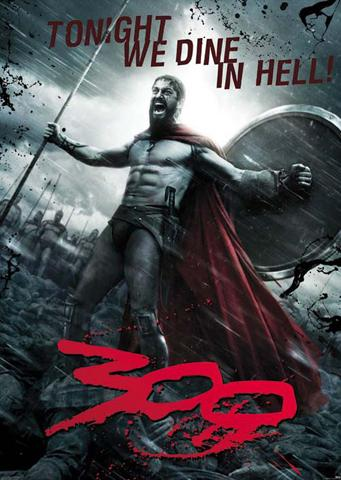 300 - Dine in Hell